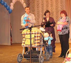 Подарки многодетным семьям от Российского детского фонда