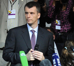Как администрация президента влияла на Прохорова