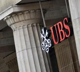 Два потерянных миллиарда долларов в банке UBS