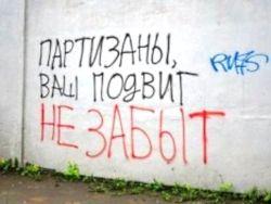 Приморские партизаны под следствием