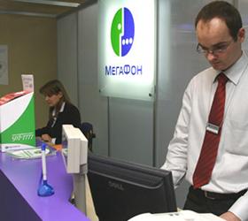 Запрет на выдачу кредитов от МегаФона