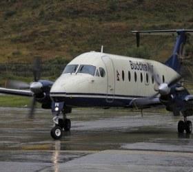 Погибли все в авиакатастрофе в Непале