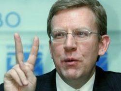 Кудрин с февраля планировал свою отставку