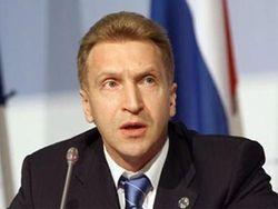 К Шувалову перешли полномочия Кудрина