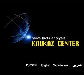 Сайт Кавказ-Центр является экстремистским