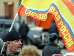 В Справедливую Россию никто не верит