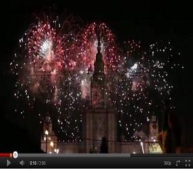 Празднование дня города Москвы. Cалют в Москве 4 сентября 2011. Видео