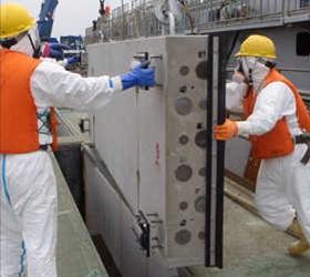 Вне зоны отчуждения обнаружен плутоний из Фукусимы