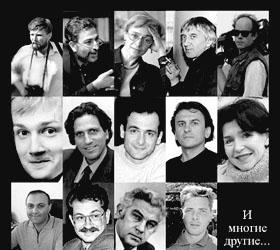МИП: За деcять месяцев 2011 года погибло более 80 журналистов