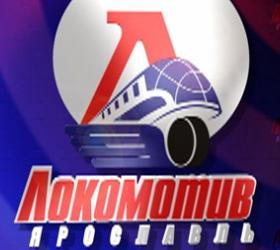 Ярославский клуб «Локомотив» намерен принять участие в чемпионате ВХЛ.