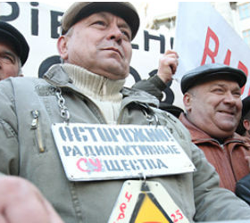 В Украине пенсионеры устроили погром местным властям