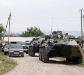 В Ингушетии ликвидирован лидер преступной группировки