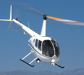 Больше недели ведутся поиски исчезнувшего в Тверской области вертолёта.