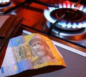 Украина рассчитается за газ рублями.