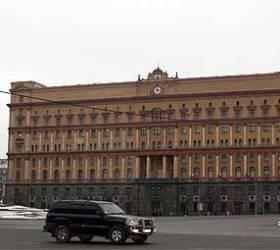 Контора, которая вывела из России 100 млрд рублей - раскрыта