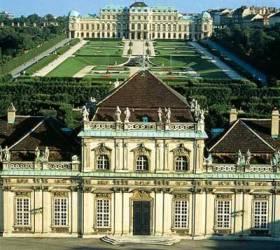 Вена - лучший город для жизни