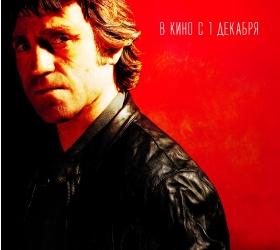 Фильм о Владимире Высоцком собирает полные кинотеатры