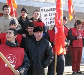 Коммунисты провели акцию протеста на Манежной площади
