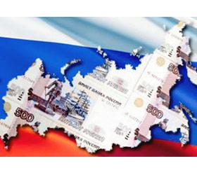 Британские эксперты предсказывают России экономический подъем