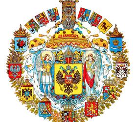 Особенности политики меркантилизма в России