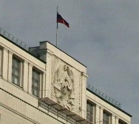 Группа Big Sky в Москве
