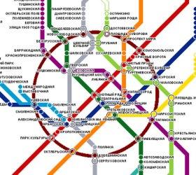 Московский метрополитен расширяется