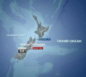 Мощное землетрясение в Новой Зеландии