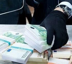 Вооруженное нападение на банк в Калининграде