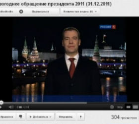 Обращение президента выложили на YouTube
