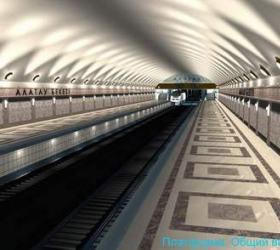 Алма-Ата обзавелась метрополитеном