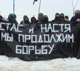 Власти Москвы разрешили проведение 19 января антифашистского шествия