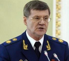 Генпрокурор РФ: «Акции оппозиции оплачены из-за рубежа»