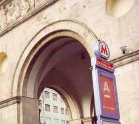 В Московском метро снова стреляли.