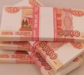 За получение крупной взятки в Москве задержан сотрудник налоговой инспекции.