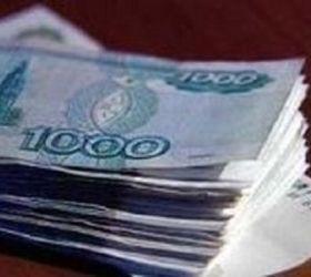 За назначение на должность – 45 млн. рублей