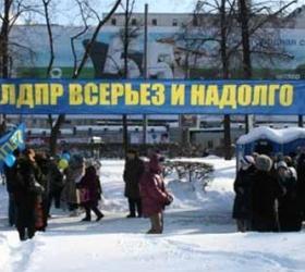 На митинг ЛДПР в Южно-Сахалинске никто не пришел