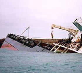 Ко дну пошёл паром с сотнями пассажиров на борту.