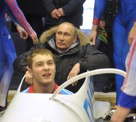 Владимира Путина прокатили на бобе
