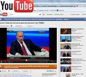 Видеоролики в поддержку Владимира  Путина не прошли политическую цензуру на YouTube