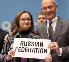 Россия и ВТО: ущерб от вступления составит 1,5 триллиона рублей в год