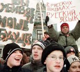 Русский язык так и не стал вторым государственным языком Латвии