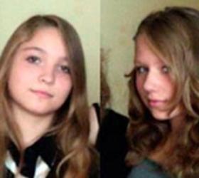 В Подмосковье две школьницы покончили жизнь самоубийством