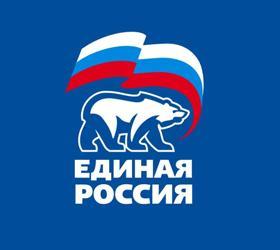 Партия «Единая Россия» сменит название?