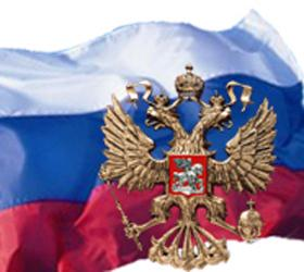 Позвольте себе получать быстрые новости из России и находится в центре информационных событий