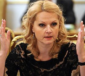 В прессе появилась информация об отставке Татьяны Голиковой и о разделении Минздравсоцразвития