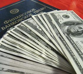 Не удается остановить отток капитала из России