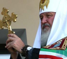 Статья о многомиллионном состоянии Патриарха Кирилла возмутила РПЦ