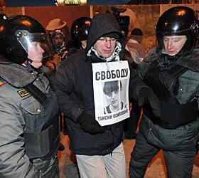 На Триумфальной площади в Москве задержаны 50 человек