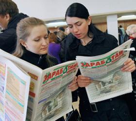 Россияне предпочитают находить работу по знакомству