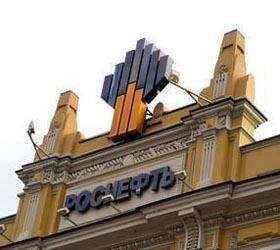 «Роснефть» потратила рекордную сумму на благотворительность
